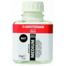 Медиум для акрила AMSTERDAM (117) матовый, 75 мл.
